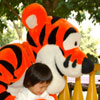 Tigger Holds me tight