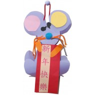 Use various materials to create a rat for celebrate the rat of lunar new year coming